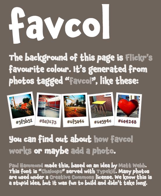 favcol.com